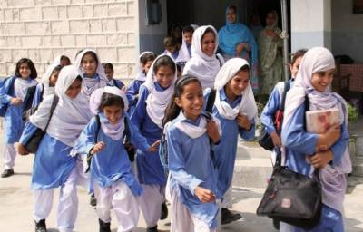 Early summer vacations in schools, schedule announced by government