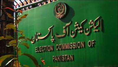 ECP unveils tight scrutiny procedure for nomination papers, FIA to be used for the first time