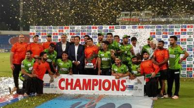 Federal Areas clinch Pakistan Cup beating KP by 5 wickets