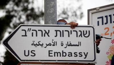 First step taken to move US embassy to Jerusalem: Report