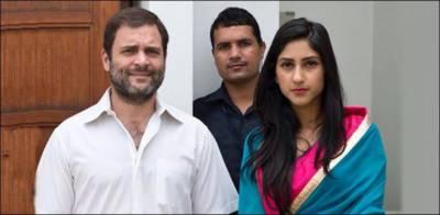 Has Rahul Gandhi secretly married Congress female MLA?