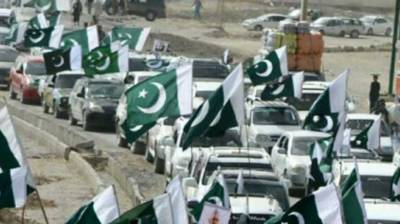 Huge Rallies at Balochistan border cities for Pakistan Army