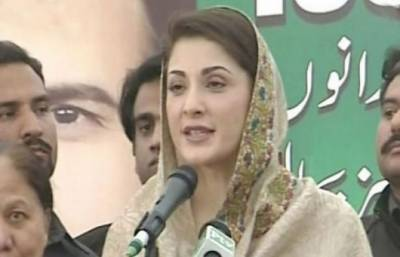 Maryam Nawaz becomes maternal 'grand mother'