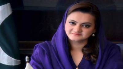 Masses to re-elect PML-N in elections: Marriyum