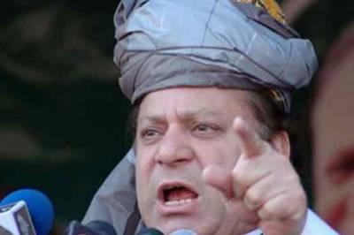 Nawaz Sharif's game plan for future