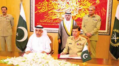 Pakistan, UAE sign $200m cooperation agreement