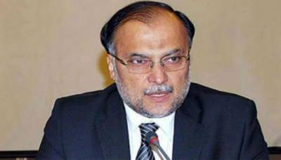 Police arrest another suspect involved in attack on Ahsan Iqbal