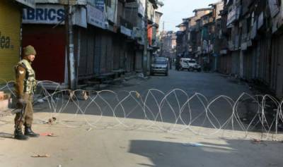 Restrictions imposed to prevent march against youth killing by Indian troops
