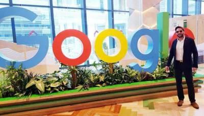 Shahid Khan Afridi honoured by tech giant Google