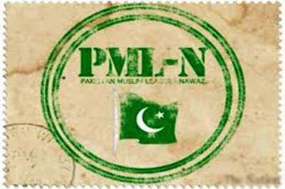 Two PTI leaders from Punjab join PML N