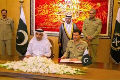 UAE gives Rs 22 billion under Pak - UAE assistance programme