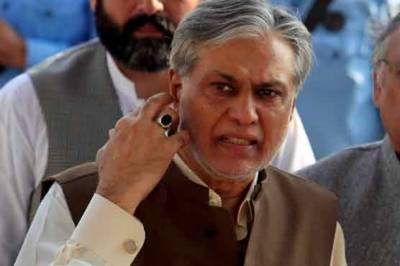 What does Ishaq Dar medical report reveals?