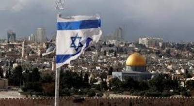 Another country vows to move embassy to Jerusalem