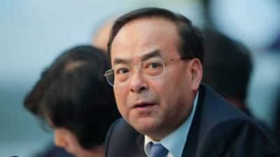 China jails ex-top communist official for life term over graft