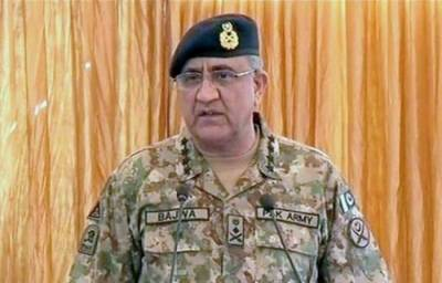 COAS General Bajwa leaves a message for Pakistani youth
