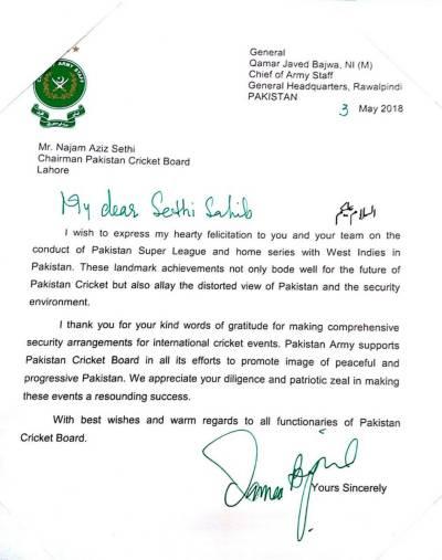 COAS General Bajwa praises PCB Chairman Najam Sethi