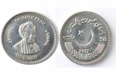 Dr Ruth Pfau commemorative coin of Rs 50 launched by SBP