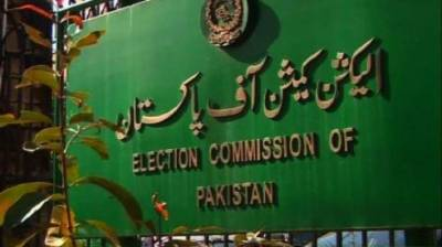 ECP reviewing arrangements for forthcoming general elections