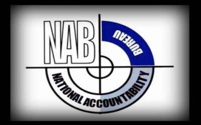 Guard thwarts NAB officer's attempt to steal important documents