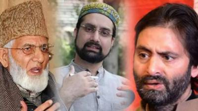 Hurriyet leaders condemn latest killings in Shopian