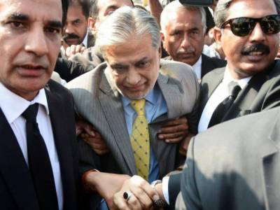 Ishaq Dar gets a worst blow from SC