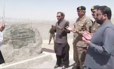 Pakistan Army Chief inuagurtres Pak Afghan border fencing in Balochistan