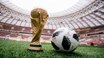 Pakistan gets a big honour for 2018 FIFA World Cup in Russia