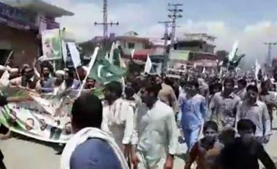 Pakistan Zindabad rally taken out in Mansehra
