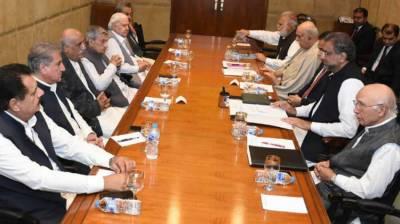 Parliamentary leaders, political parties' representatives discuss FATA reforms
