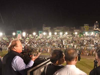 PML-N govt ended terrorism, load shedding from country: Nawaz Sharif