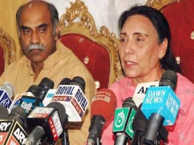 PPP disgruntled leaders Naheed Khan, Safdar Abbasi in hot waters