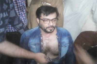 PTI Dr Amir Liaqat thrashed in Karachi
