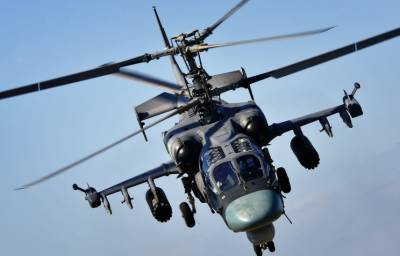 Russian Military Helicopter crashes, both pilots killed