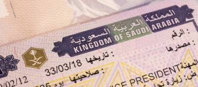 Saudi Arabia neglects Pakistanis in new visa policy