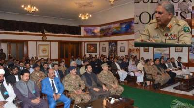 Terrorists have no religion, sect or ethnicity: Army Chief