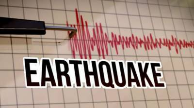 5.5 magnitude quake hits northern parts of country