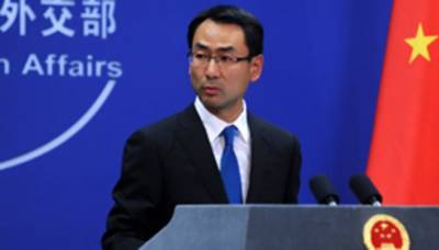 China's Foreign Ministry official response surfaces over Iran nuclear deal after Trump's announcement