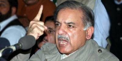 CM Shahbaz Sharif in hot waters