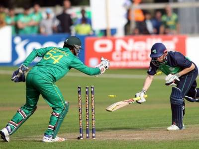 Cricket fans in Pakistan may have another good news in near future