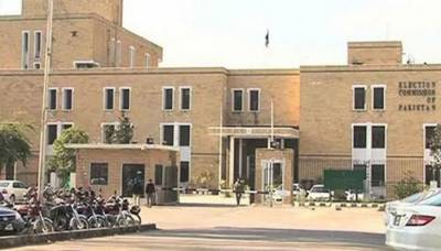ECP responds to the news of date finalisation for Elections 2018