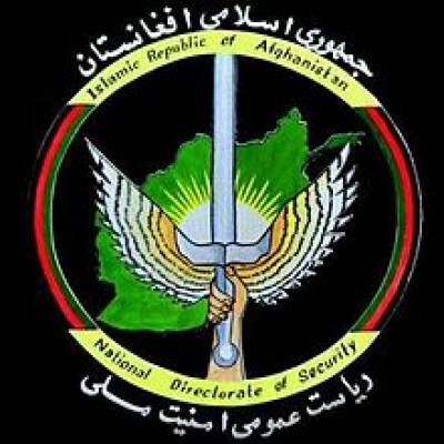 ISIS in Afghanistan is a project of Afghan Intelligence NDS: Afghan Parliamentarians