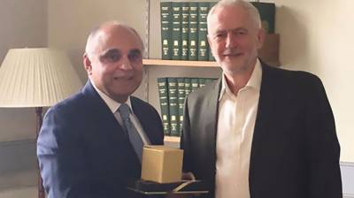 Pakistan, UK enjoy robust bilateral ties: Ibne Abbas