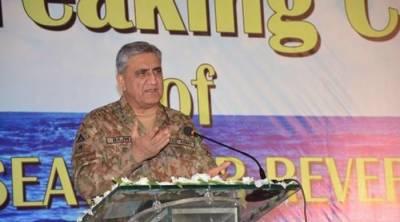 Pakistan under fifth generation warfare