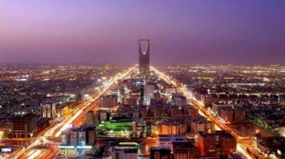 Saudi Arabia 'supports and welcomes' Trump Iran move