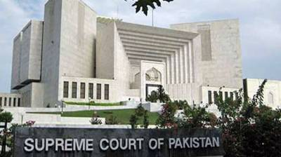 Supreme Court gives new deadline to NAB for concluding trial in Sharif family cases
