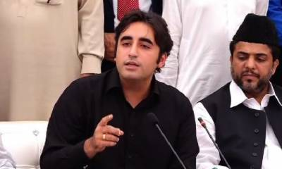 Bilawal holds Nisar responsible for non-implementation of NAP