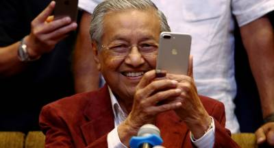 Five top points about Malaysian PM Mohathir Mohamad