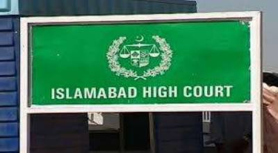 IHC rules verdict in the US diplomat accident case in Islamabad