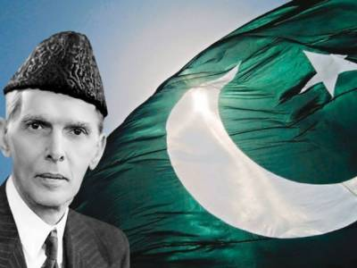 In a first, Quaid e Azam park opens in Canada