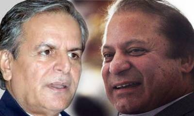 Javaid Hashmi joins back PML N